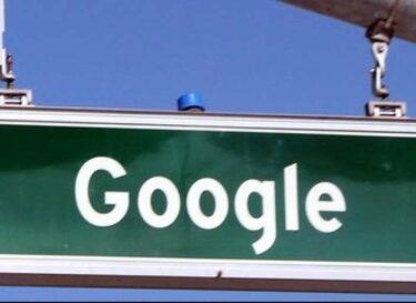 Google e1342103464173