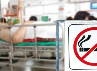 Adobestock 122304871 rookverbod pensioenfondsen ziekenhuis