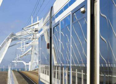 Adobestock amsterdam mobiliteit tram brug
