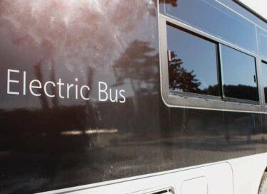 Adobestock elektrische bus