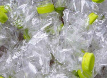 Adobestock plastic flessen recycling