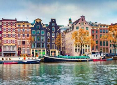 Amsterdam vanaf de gracht