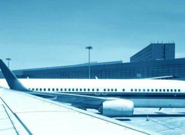 Autonoom vliegveld