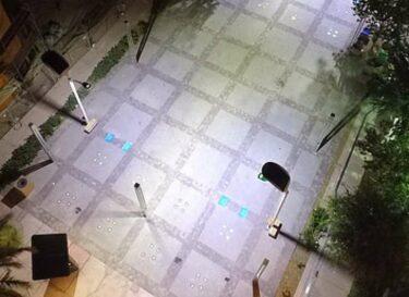Duurzame straatverlichting led
