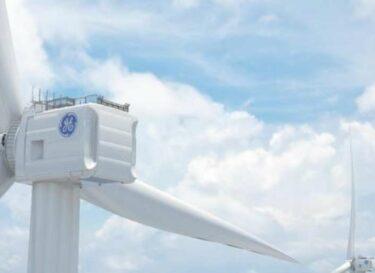 Ge windturbine windenergie