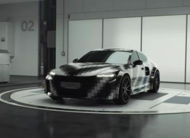 Hyundai concept car vision pk
