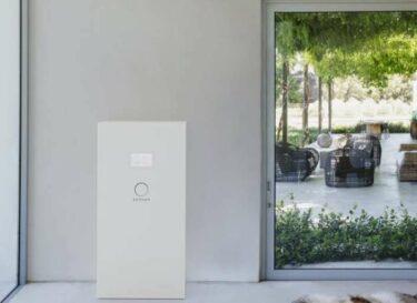 Sonnenbatterie eco 1 0