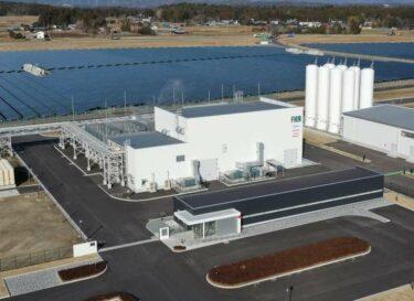 Toshiba waterstoffabriek en zonnepanelen