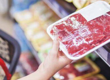 Vlees reclame lidl