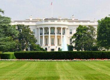 White house e1352196523636